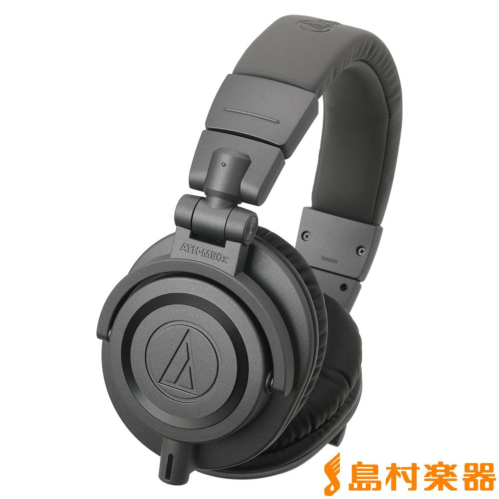 audio-technica ATH-M50x (マットグレー) モニターヘッドホン 【オーディオテクニカ】
