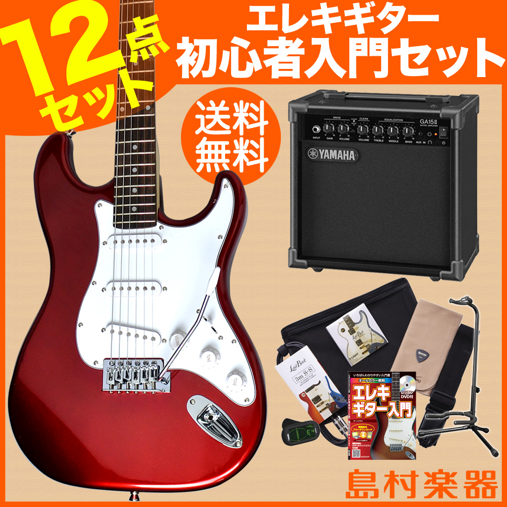 Vanguard VST-01 CAR ヤマハアンプセット エレキギター 初心者 セット 【バンガード】