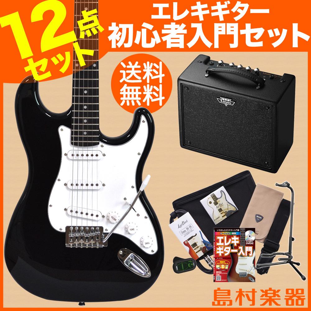 Vanguard VST-01 BK ルイスアンプセット エレキギター 初心者 セット 【バンガード】