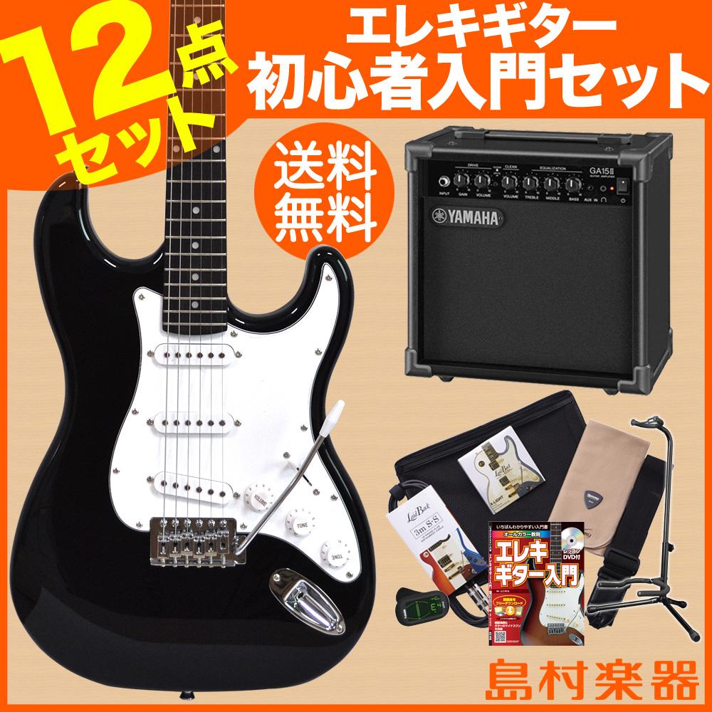 Vanguard VST-01 BK ヤマハアンプセット エレキギター 初心者 セット 【バンガード】