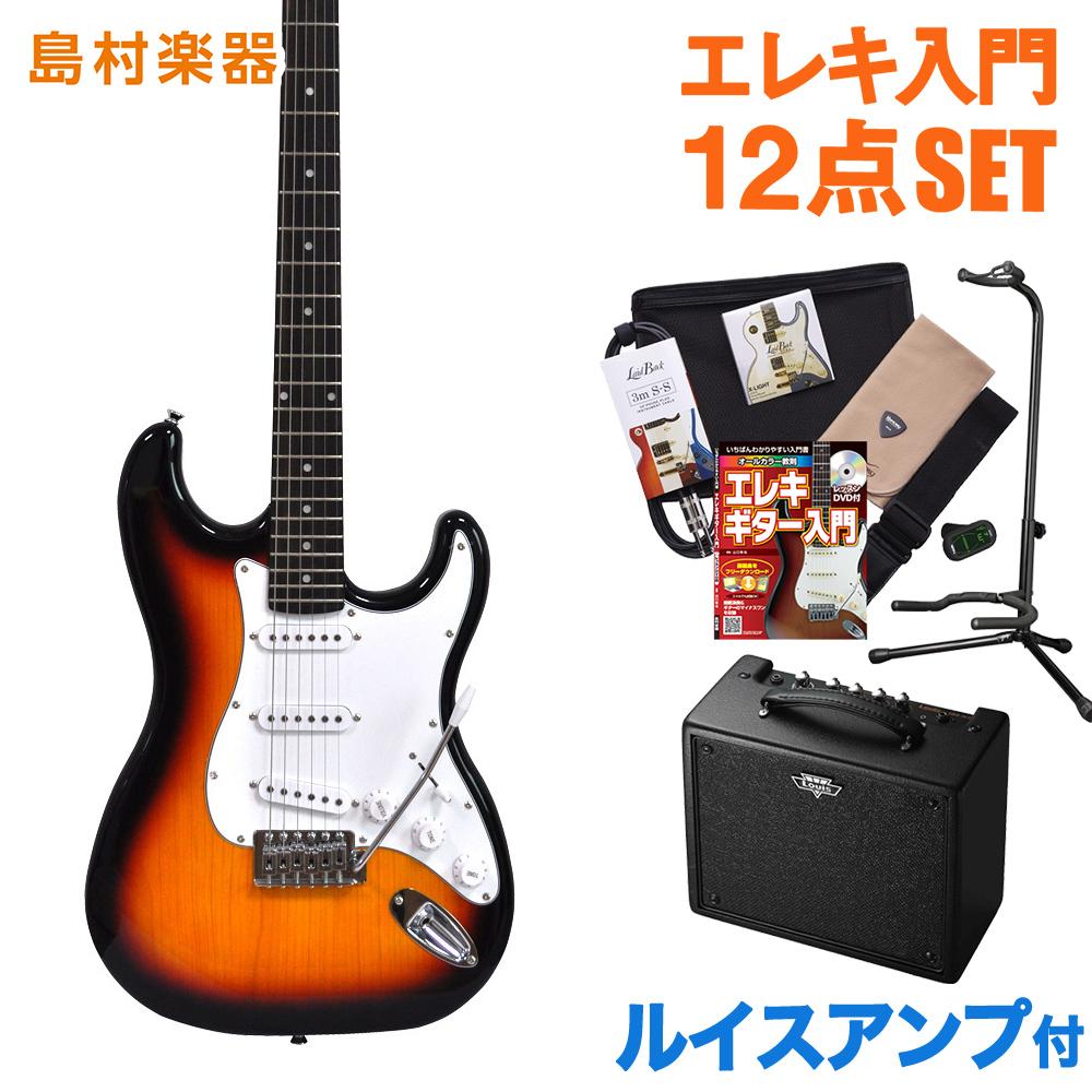 Vanguard VST-01 3TS ルイスアンプセット エレキギター 初心者 セット 【バンガード】