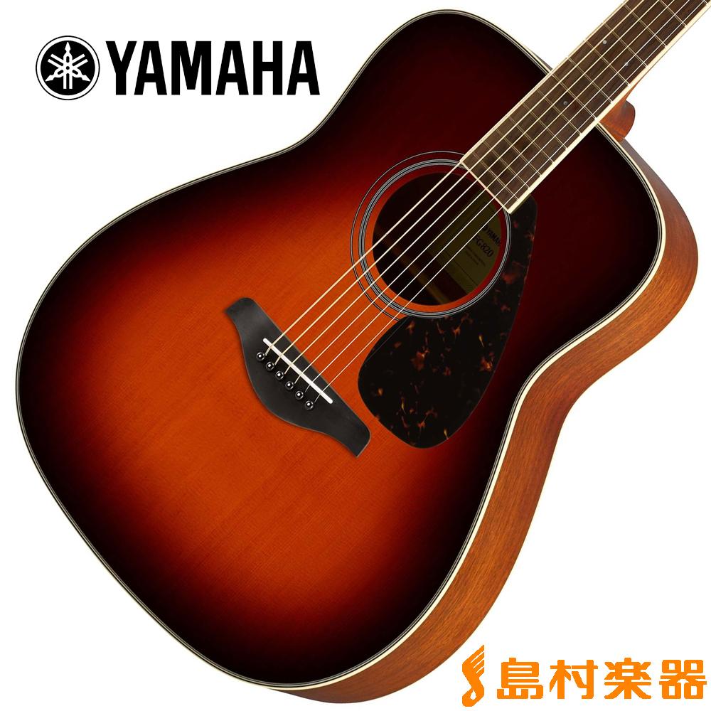 YAMAHA FG820 BS(ブラウンサンバースト) アコースティックギター 【ヤマハ】
