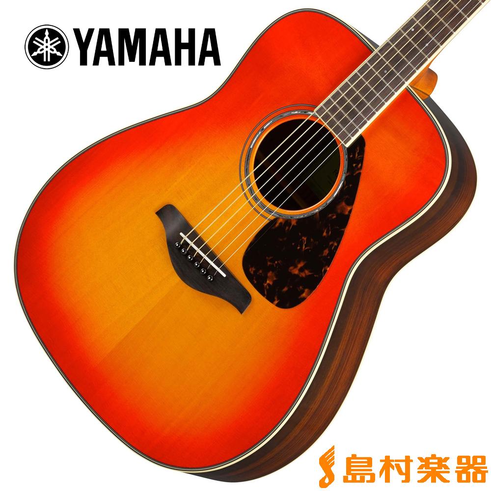 数量限定価格!! YAMAHA FG830 AB(オータムバースト) YAMAHA アコースティックギター【ヤマハ FG830【ヤマハ】】, シルバーアクセサリー2PIECES:ef5fff25 --- fencepanelgrips.co.uk