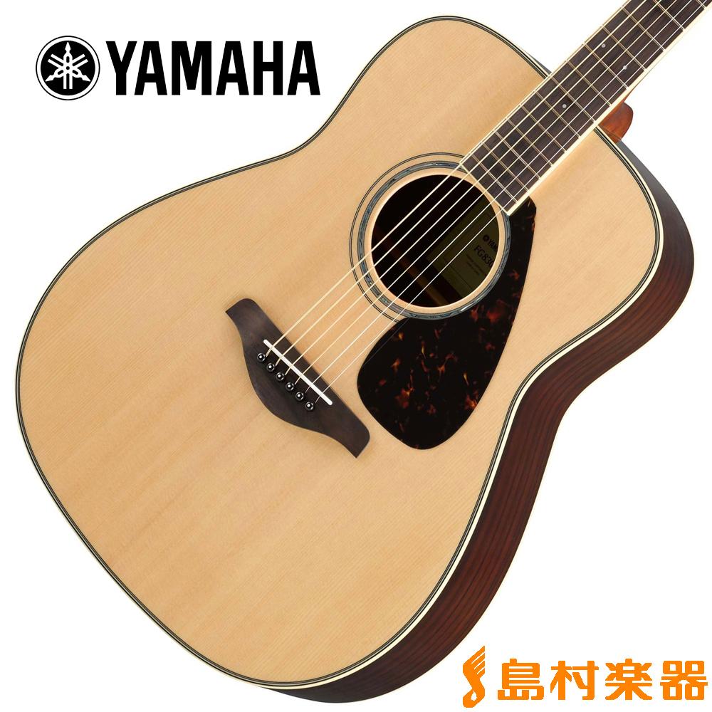 YAMAHA FG840 NT(ナチュラル) アコースティックギター 【ヤマハ】