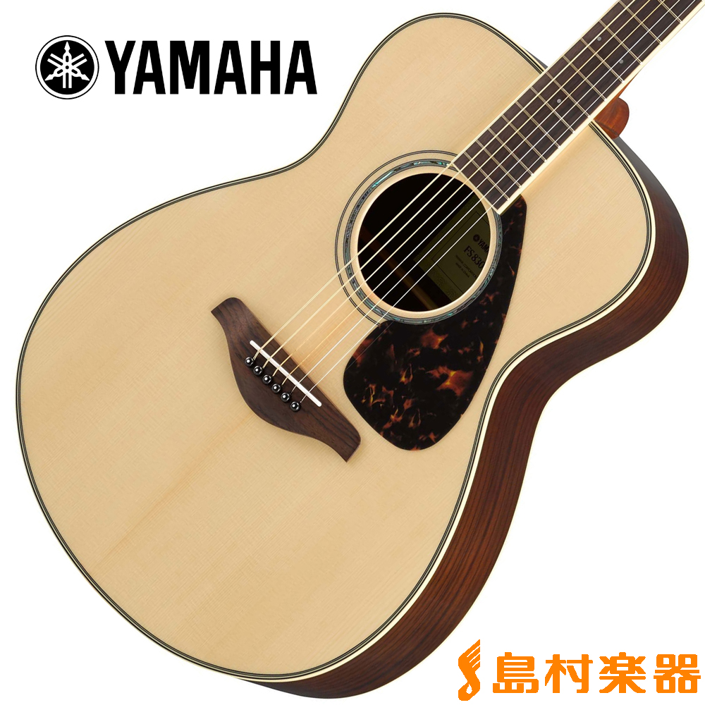YAMAHA FS830 NT(ナチュラル) アコースティックギター 【ヤマハ】