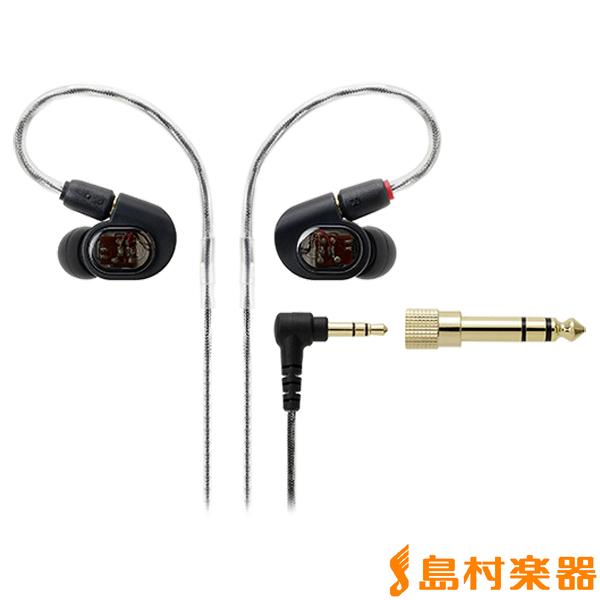 audio-technica ATH-E70 イヤホン 【オーディオテクニカ】