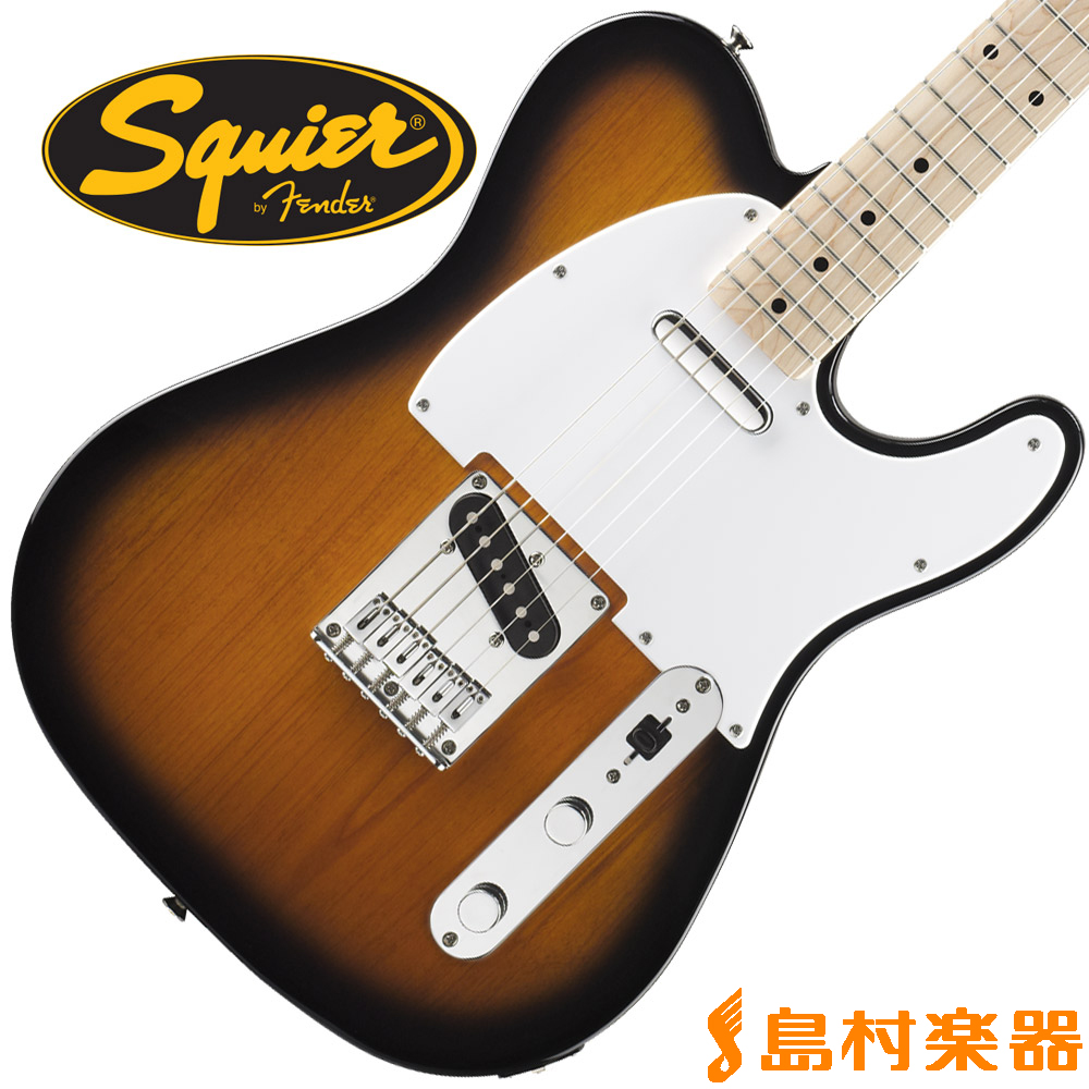Squier by スクワイア】 Fender Affinity Series Telecaster Maple Squier Fingerboard Telecaster 2CS(2カラーサンバースト) テレキャスター【スクワイヤー/ スクワイア】, 3244:baa6a7cd --- sunward.msk.ru