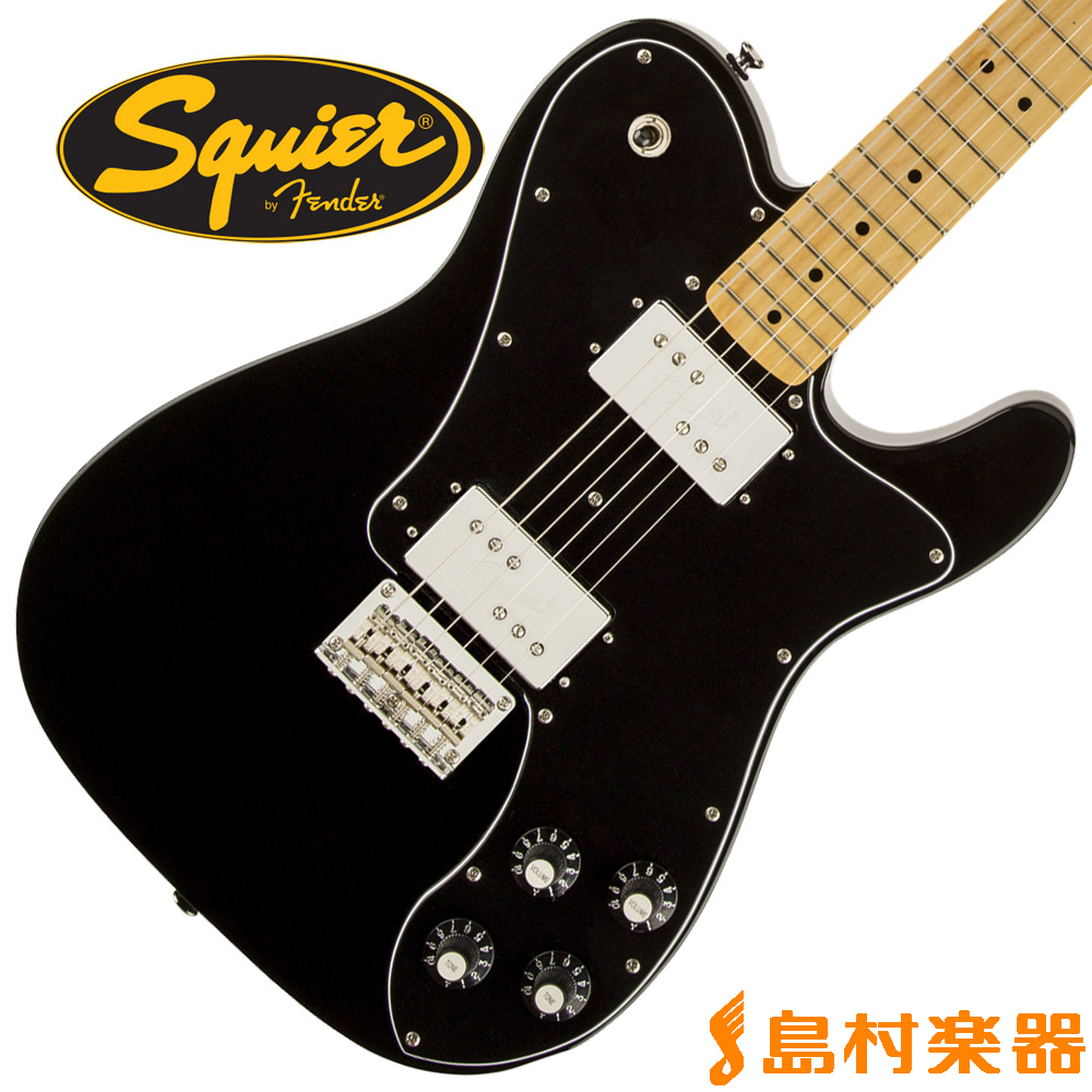 Squier by Fender Vintage Modified Telecaster Deluxe Maple Fingerboard BLK(ブラック) テレキャスター 【スクワイヤー / スクワイア】