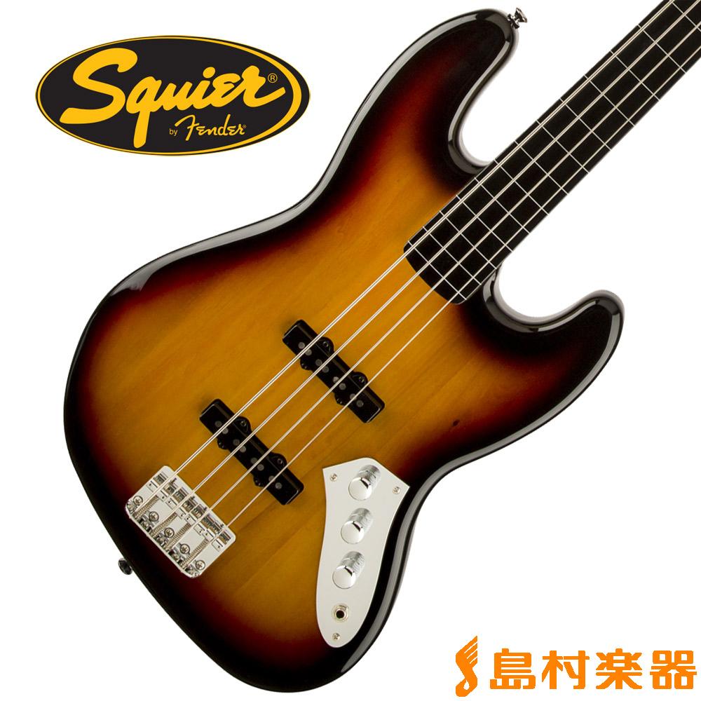 Squier by Fender Vintage Modified Jazz Bass Fretless Ebonol Fingerboard 3CS(3カラーサンバースト) フレットレスベース 【スクワイヤー / スクワイア】