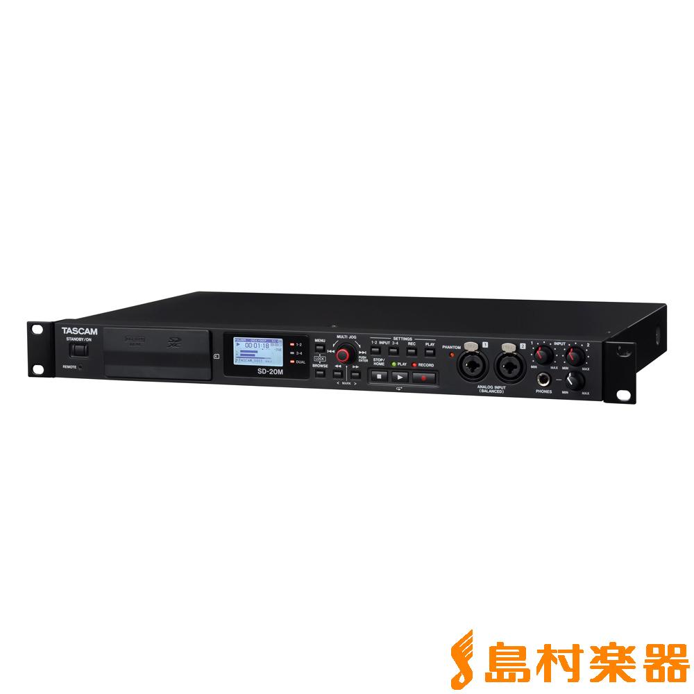 TASCAM SD-20M SDカードレコーダー 【タスカム】
