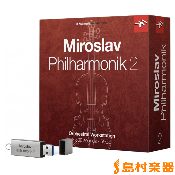 IK Multimedia Miroslav Philharmonik 2 オーケストラ音源 【IKマルチメディア】【国内正規品】