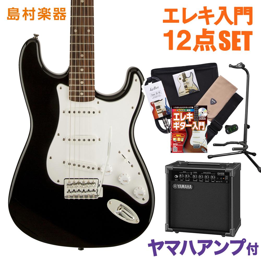 Squier by Fender Affinity Stratcaster BLK ギター 初心者 セット ヤマハアンプ ストラトキャスター 【スクワイヤー / スクワイア】【オンラインストア限定】