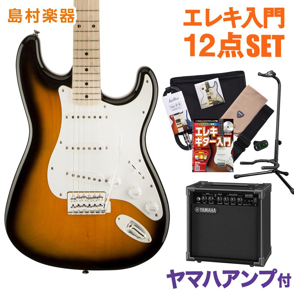Squier by Fender Affinity Stratcaster 2CS ギター 初心者 セット ヤマハアンプ ストラトキャスター 【スクワイヤー / スクワイア】【オンラインストア限定】