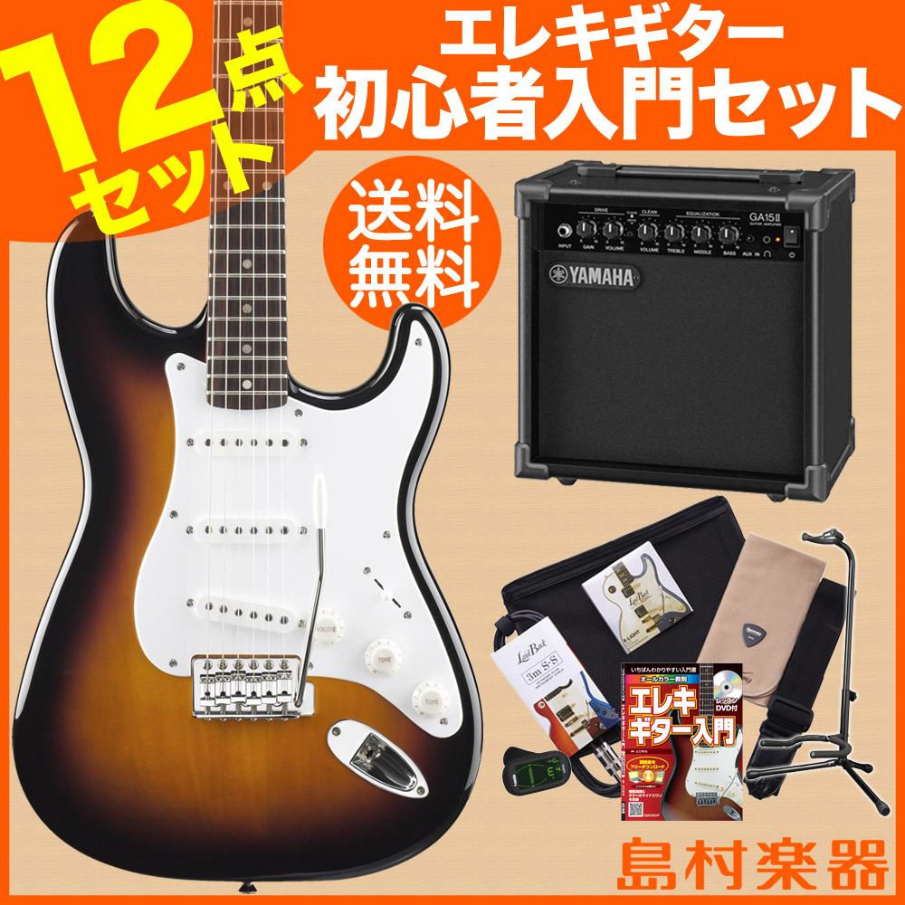 Squier by Fender Affinity Stratcaster BSB(ブラウンサンバースト) エレキギター 初心者 セット ヤマハアンプ ストラトキャスター 【スクワイヤー / スクワイア】