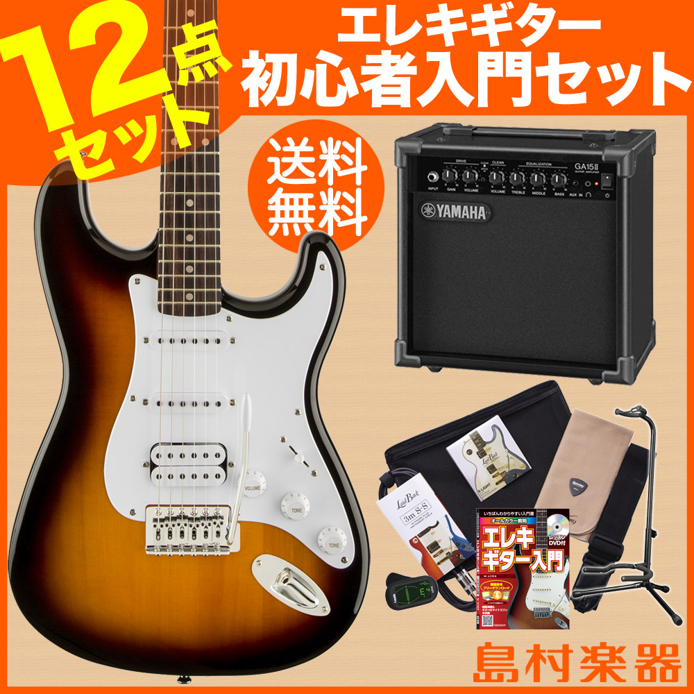 Squier by Fender Bullet Strat with Tremolo HSS BSB エレキギター 初心者 セット ヤマハアンプ 【スクワイヤー / スクワイア】【オンラインストア限定】