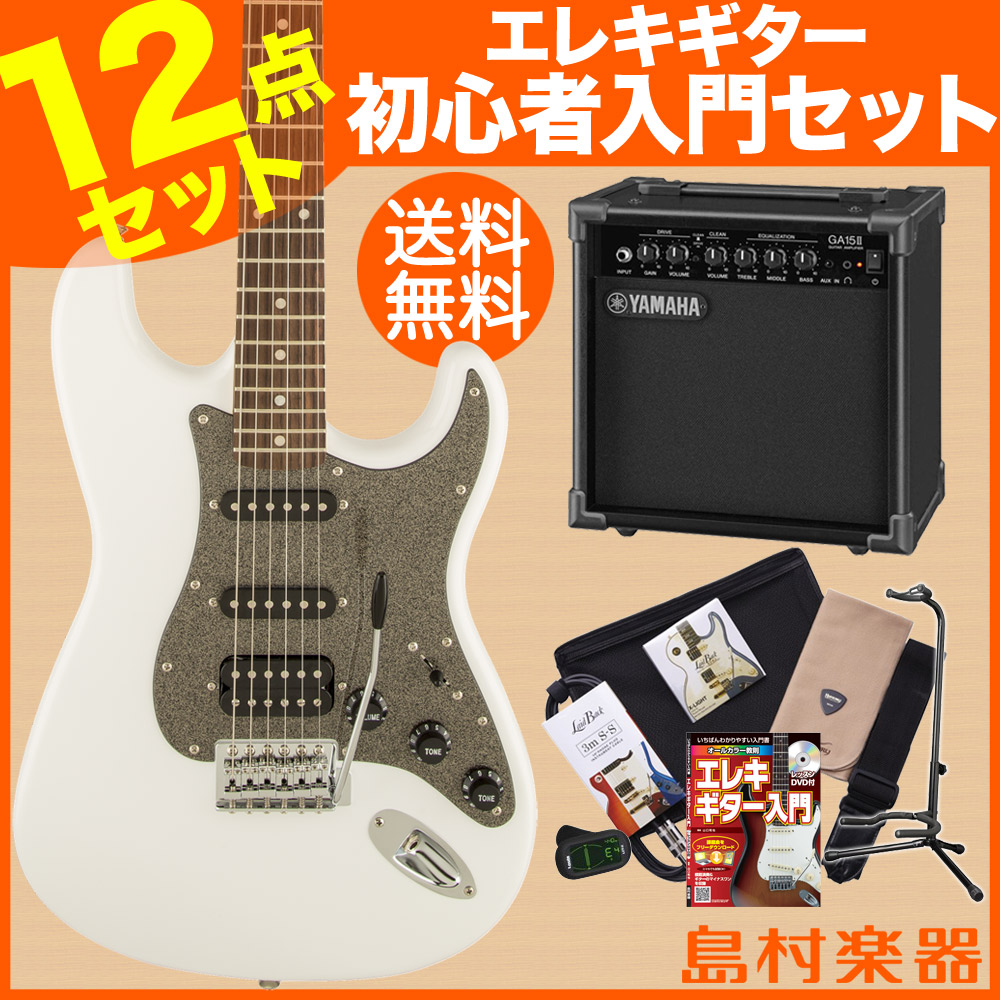 Squier by Fender Affinity Stratcaster HSS OWT(オリンピックホワイト) エレキギター 初心者 セット ヤマハアンプ ストラトキャスター 【スクワイヤー / スクワイア】【オンラインストア限定】