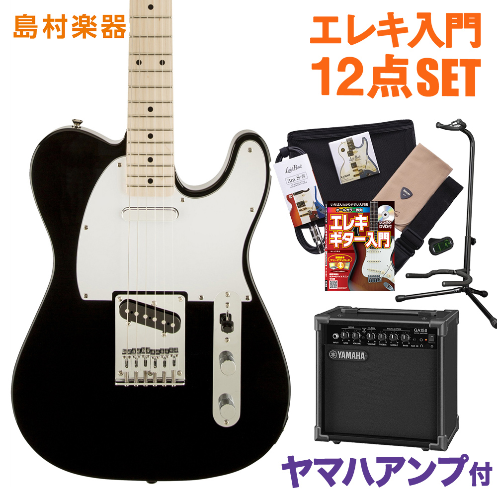 Squier by Fender Affinity エレキギター Telecaster ヤマハアンプ BLK(ブラック) Fender エレキギター 初心者 セット ヤマハアンプ テレキャスター【スクワイヤー/ スクワイア】, HONEY ME EYES:5e07710c --- sunward.msk.ru