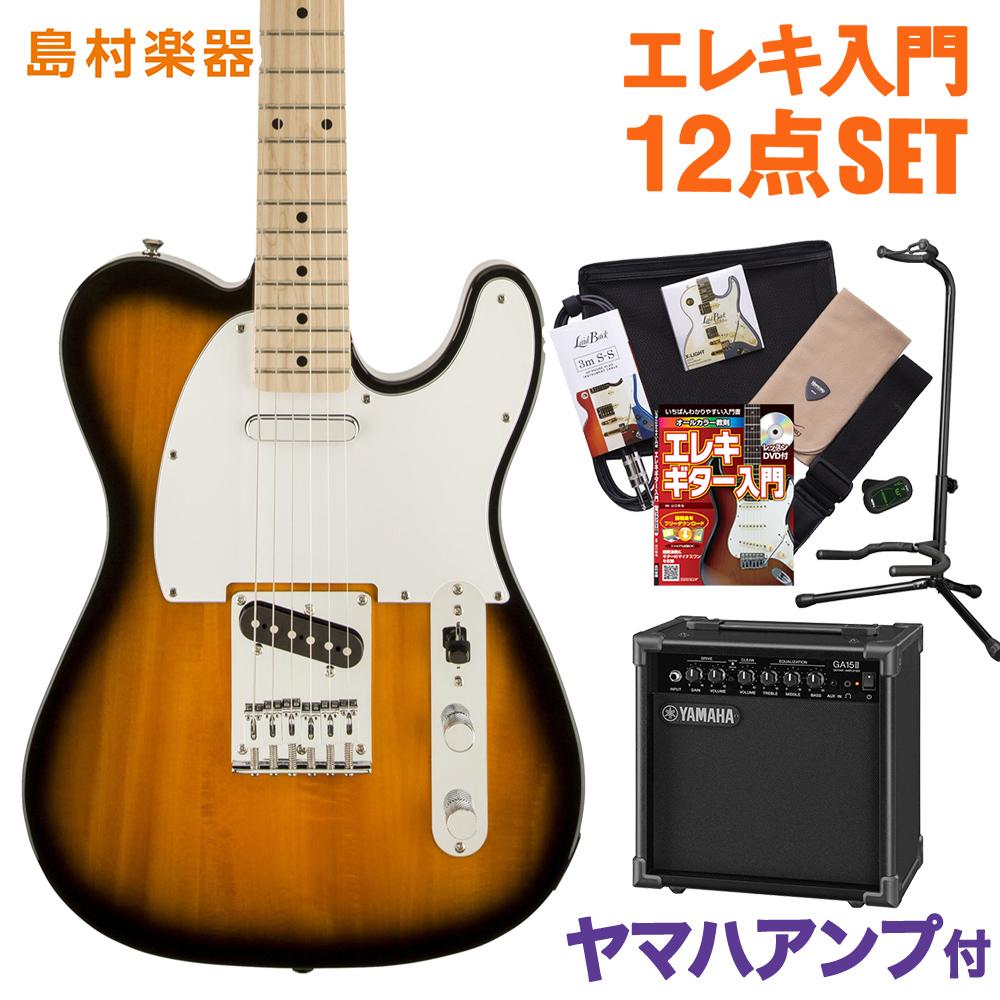 Squier by Fender Affinity Telecaster 2CS(2カラーサンバースト) エレキギター 初心者 セット ヤマハアンプ テレキャスター 【スクワイヤー / スクワイア】