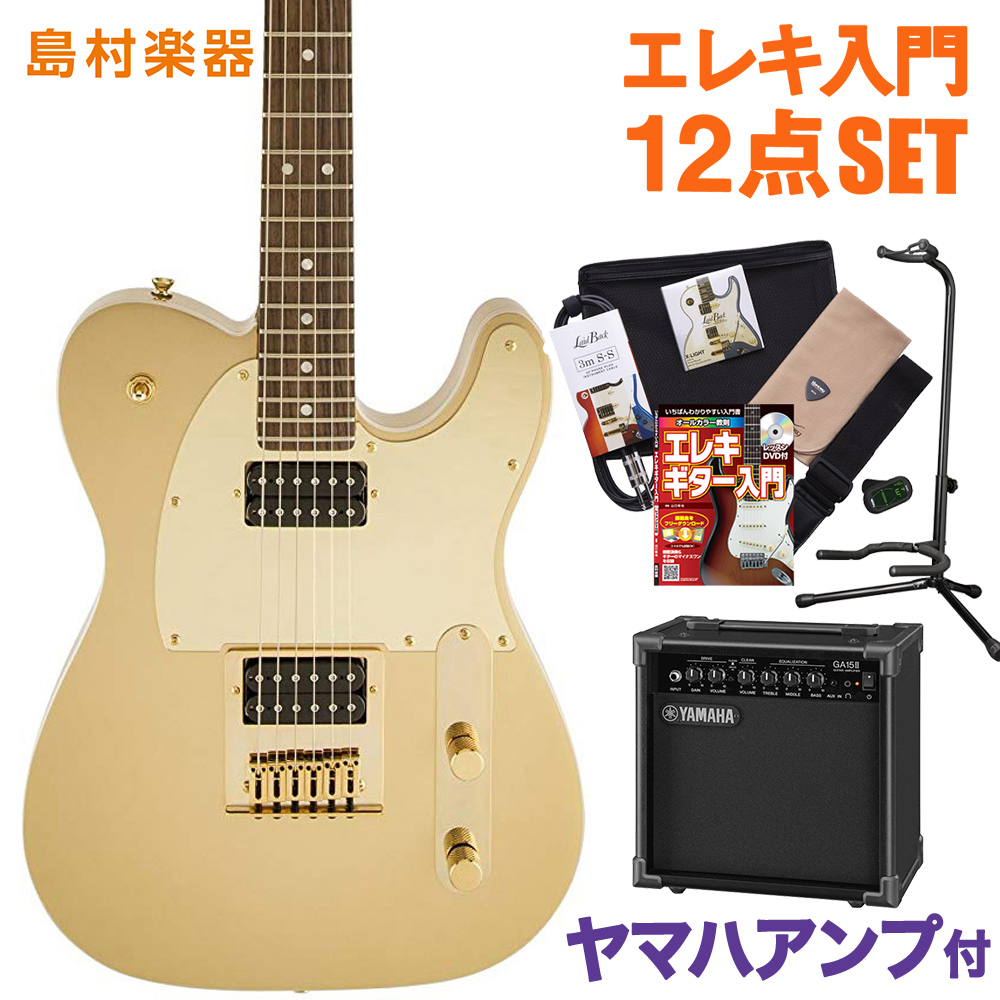 Squier by Fender J5 Telecaster FRG エレキギター 初心者 セット ヤマハアンプ テレキャスター 【スクワイヤー / スクワイア】【オンラインストア限定】