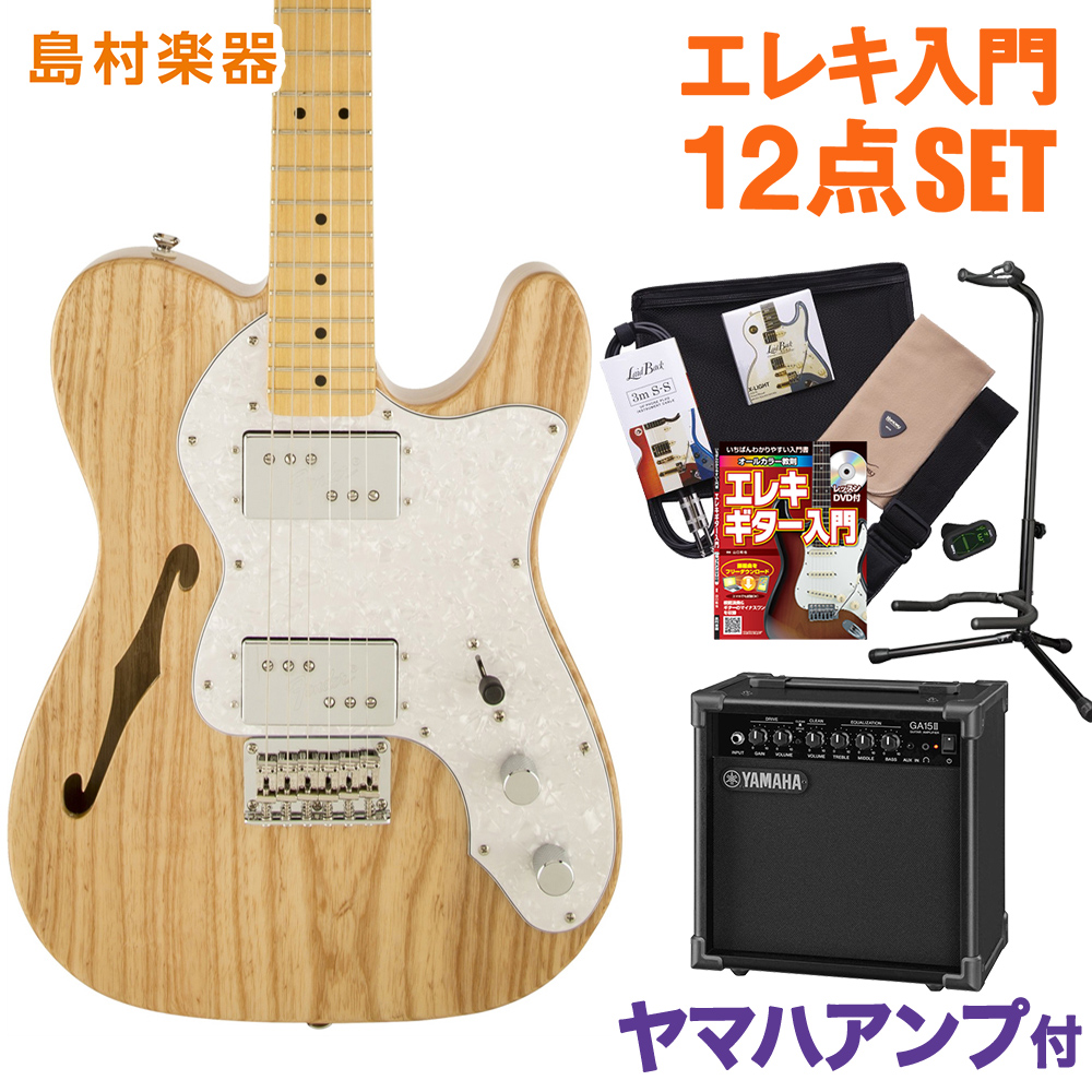 Squier by Fender Vintage Modified 72 Telecaster Thinline NAT(ナチュラル) エレキギター 初心者 セット ヤマハアンプ テレキャスター 【スクワイヤー / スクワイア】【オンラインストア限定】