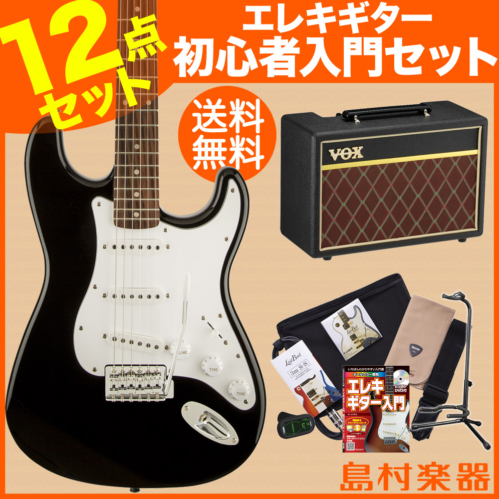 Squier by Fender Affinity Stratcaster BLK(ブラック) エレキギター 初心者 セット VOXアンプ ストラトキャスター 【スクワイヤー / スクワイア】