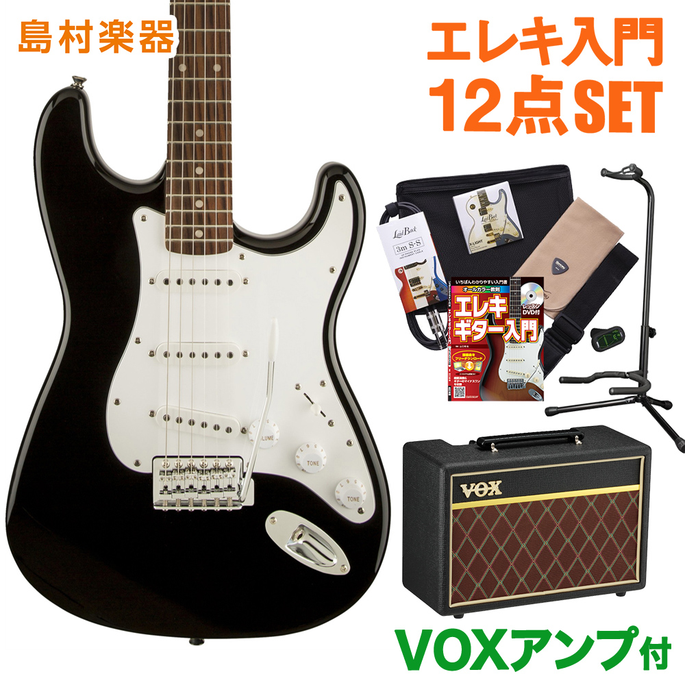 Squier by Fender Affinity Stratcaster BLK エレキギター 初心者 セット VOXアンプ ストラトキャスター 【スクワイヤー / スクワイア】【オンラインストア限定】