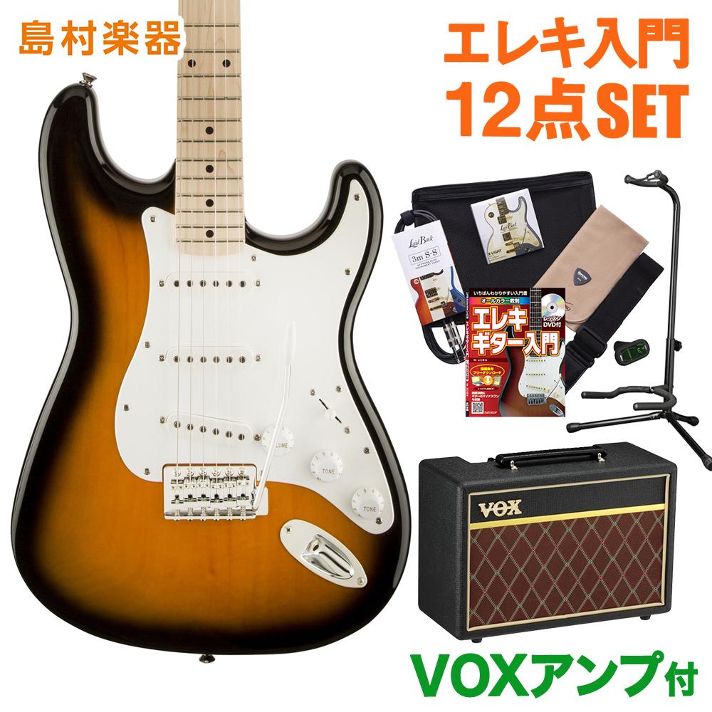 Squier by Fender Affinity Stratcaster 2CS エレキギター 初心者 セット VOXアンプ ストラトキャスター 【スクワイヤー / スクワイア】【オンラインストア限定】