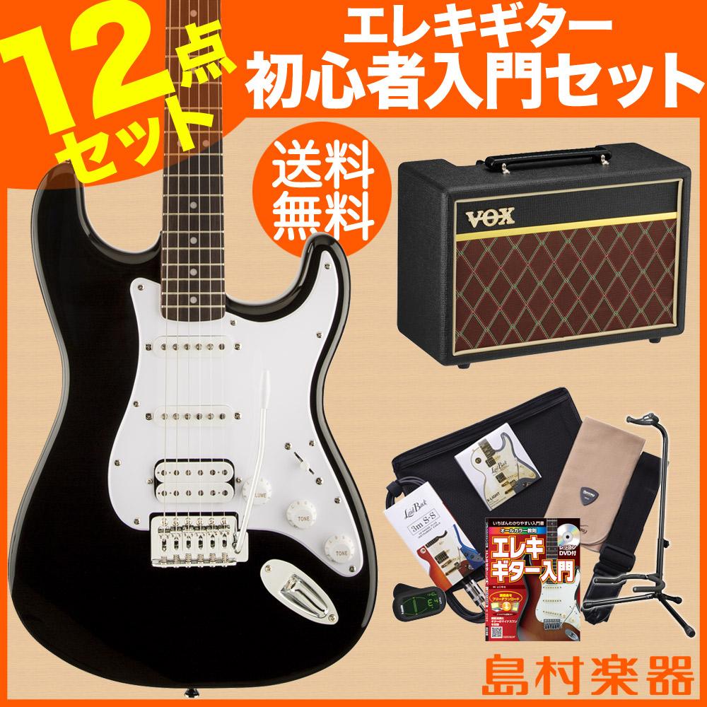 Squier by Fender Bullet Strat with Tremolo HSS BLK(ブラック) エレキギター 初心者 セット VOXアンプ 【スクワイヤー / スクワイア】【オンラインストア限定】