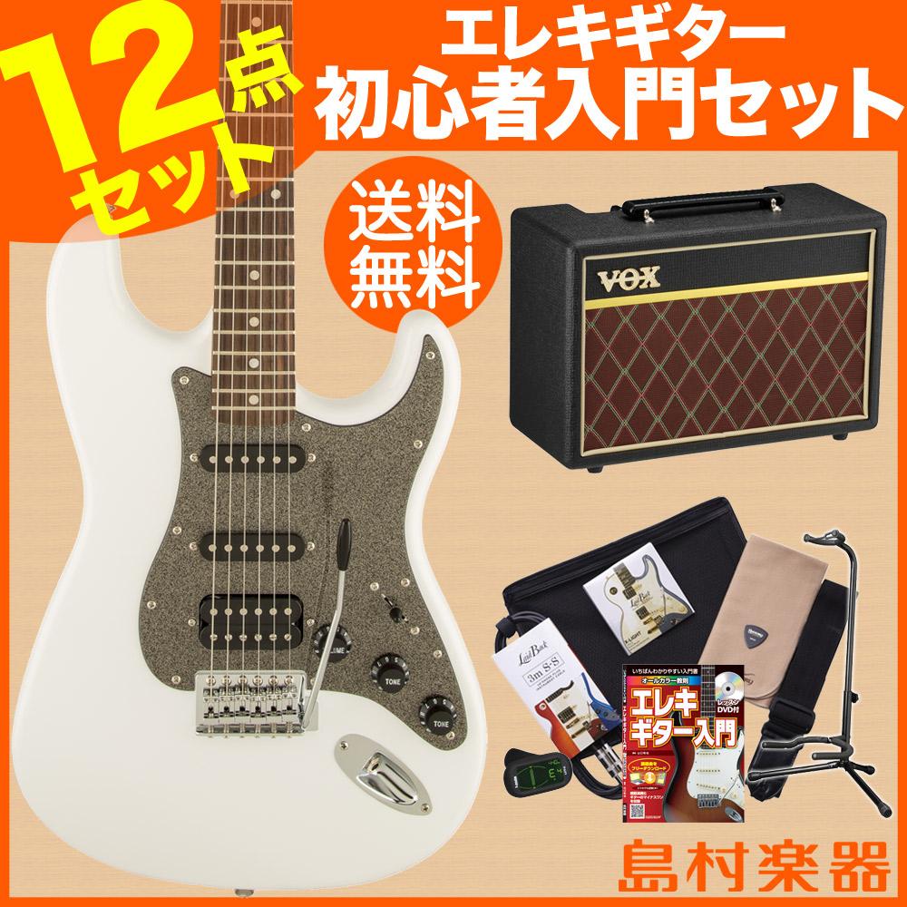 Squier by Fender Affinity Stratcaster HSS OWT ギター 初心者 セット VOXアンプ ストラトキャスター 【スクワイヤー / スクワイア】【オンラインストア限定】