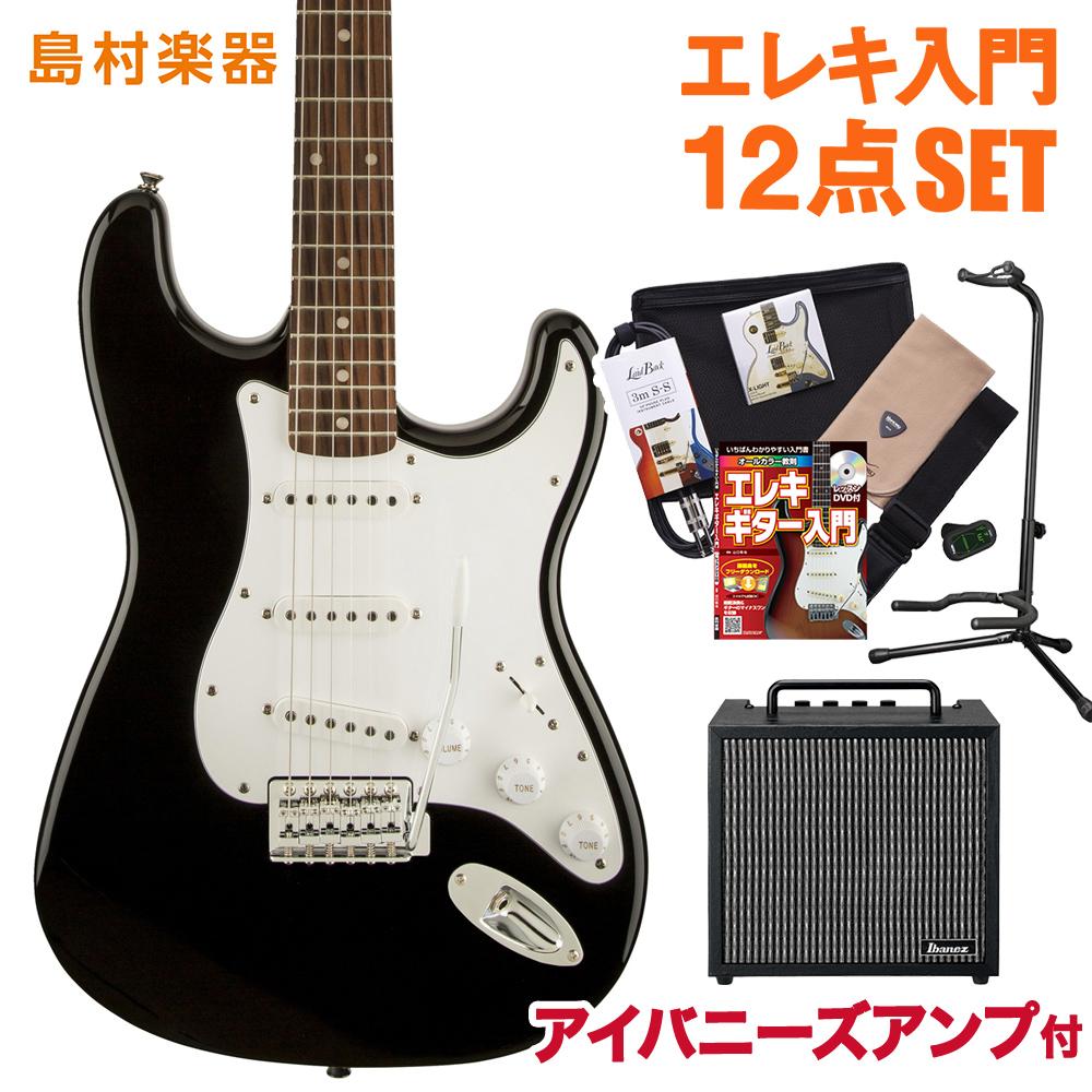 Squier by Fender Affinity Stratcaster BLK ギター 初心者 セット アイバニーズアンプ ストラトキャスター 【スクワイヤー / スクワイア】【オンラインストア限定】