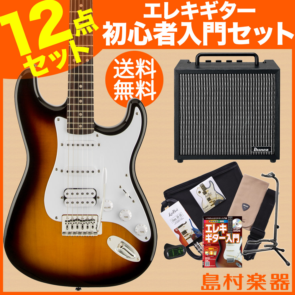 Squier by Fender Bullet Strat with Tremolo HSS BSB エレキギター 初心者 セット アイバニーズアンプ 【スクワイヤー / スクワイア】【オンラインストア限定】