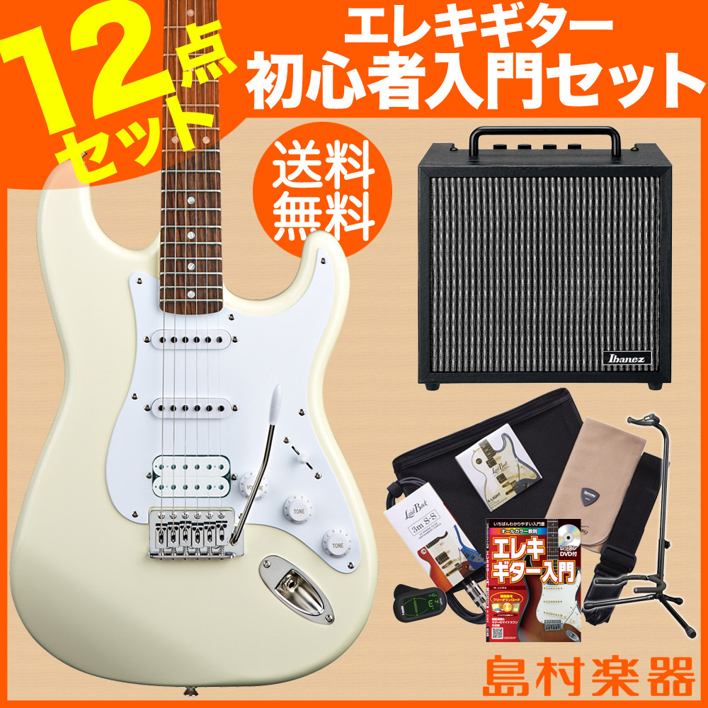 Squier by Fender Bullet Strat with Tremolo HSS AWT エレキギター 初心者 セット アイバニーズアンプ 【スクワイヤー / スクワイア】【オンラインストア限定】
