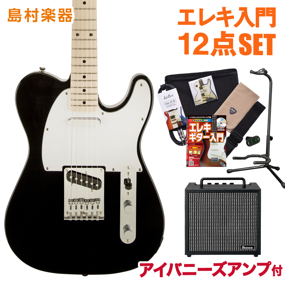 Squier by Fender Affinity Telecaster BLK(ブラック) エレキギター 初心者 セット アイバニーズアンプ テレキャスター 【スクワイヤー / スクワイア】