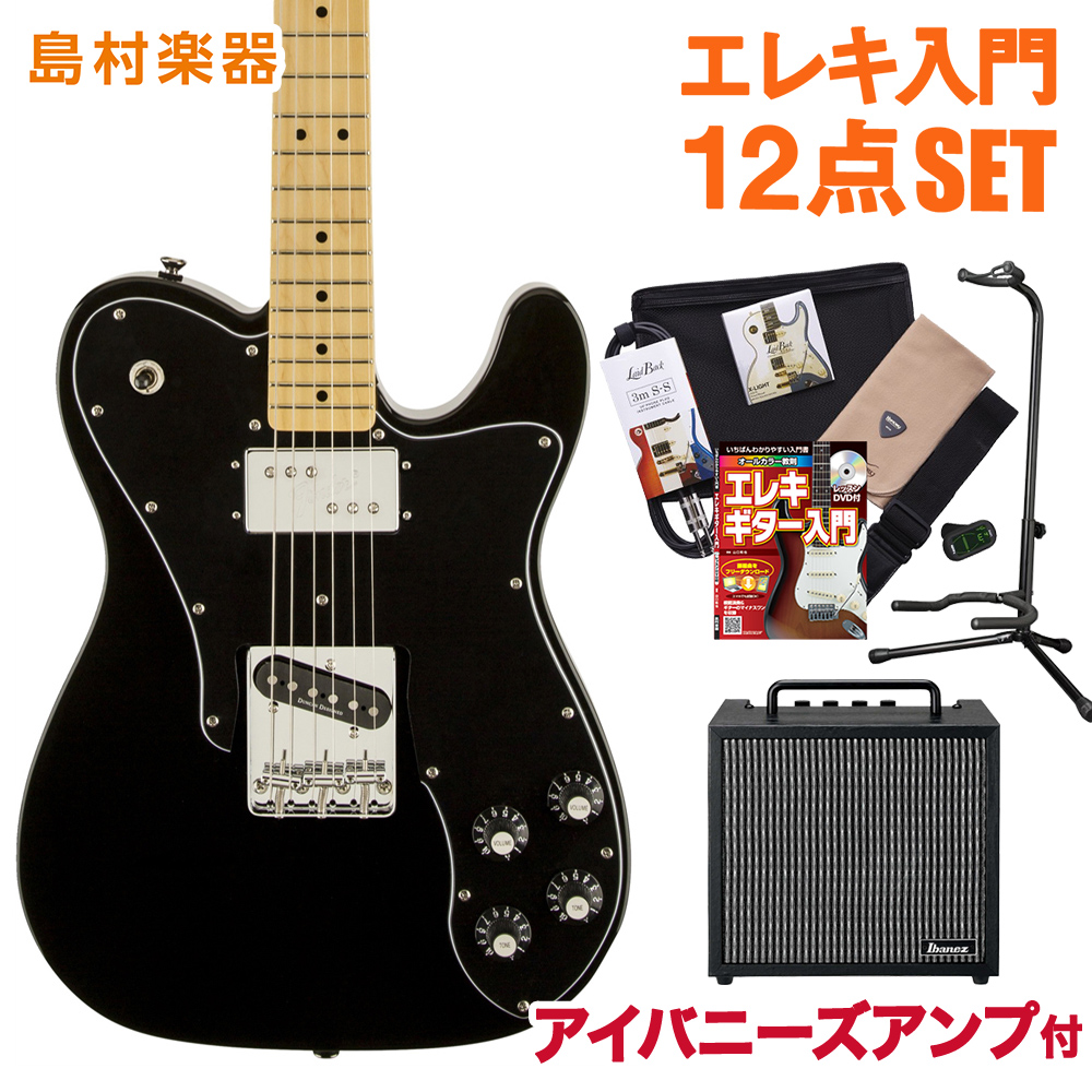 Squier by Fender Vintage Modified Telecaster Custom BLK(ブラック) エレキギター 初心者 セット アイバニーズアンプ テレキャスター 【スクワイヤー / スクワイア】【オンラインストア限定】