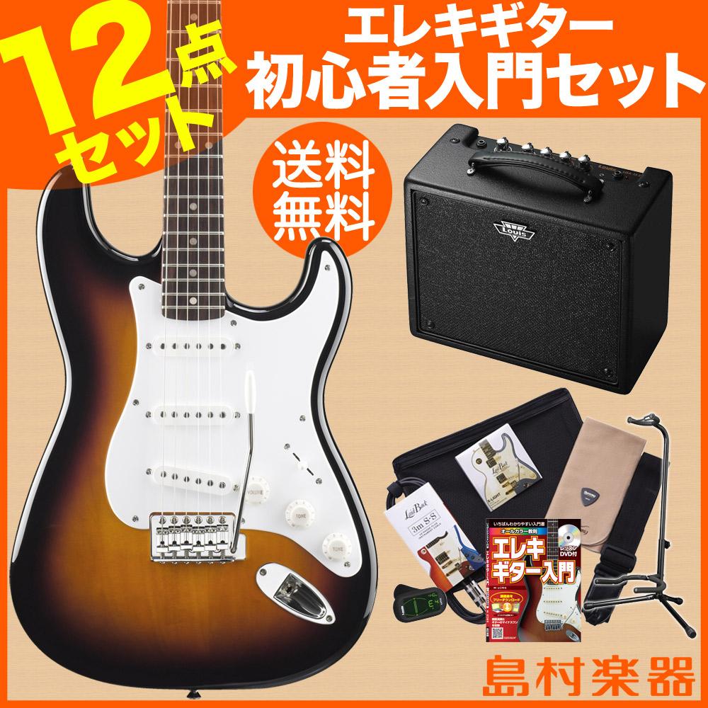 Squier by Fender Affinity Stratcaster BSB(ブラウンサンバースト) エレキギター 初心者 セット ルイスアンプ ストラトキャスター 【スクワイヤー / スクワイア】