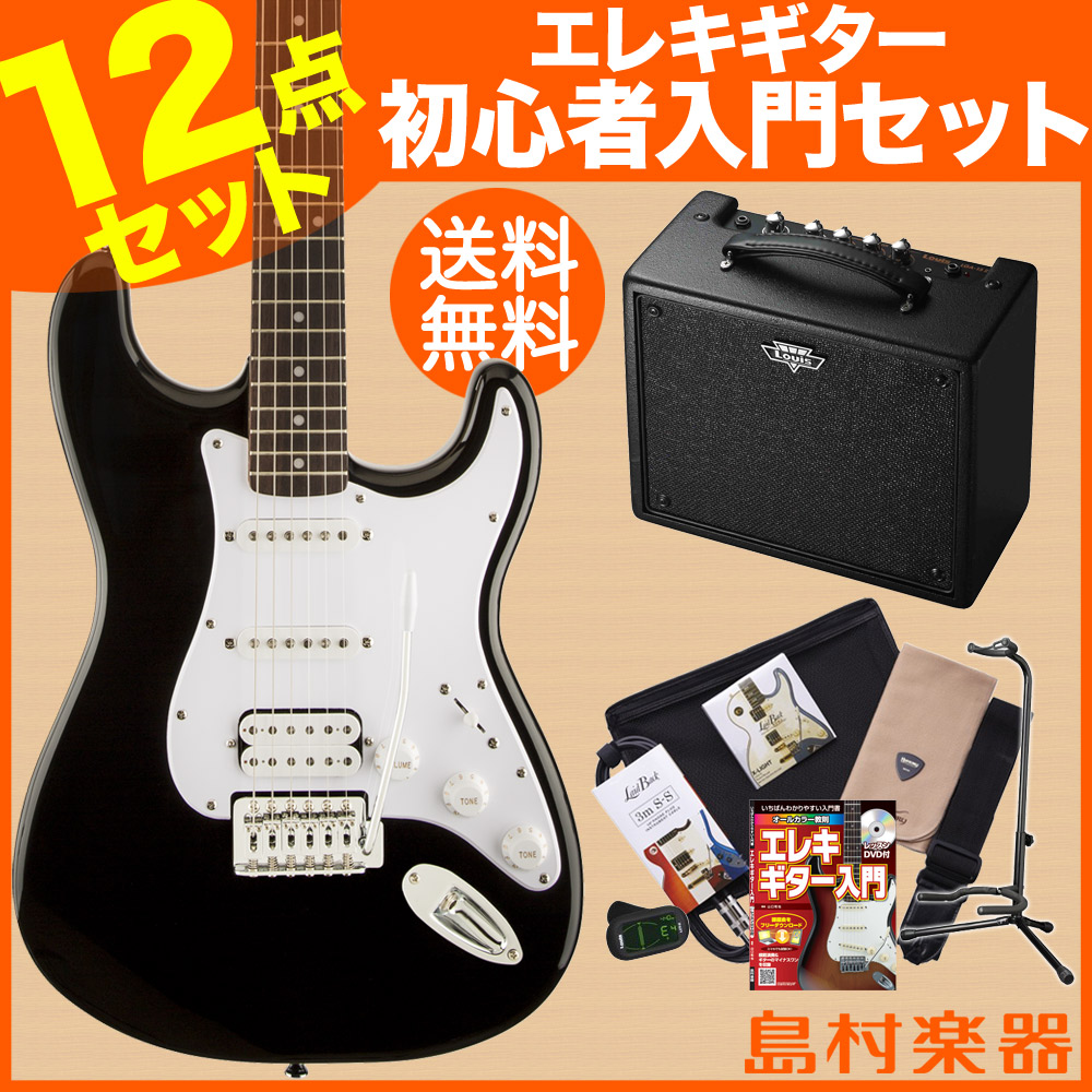 Squier by Fender Bullet Strat with Tremolo HSS BLK エレキギター 初心者 セット ルイスアンプ 【スクワイヤー / スクワイア】【オンラインストア限定】