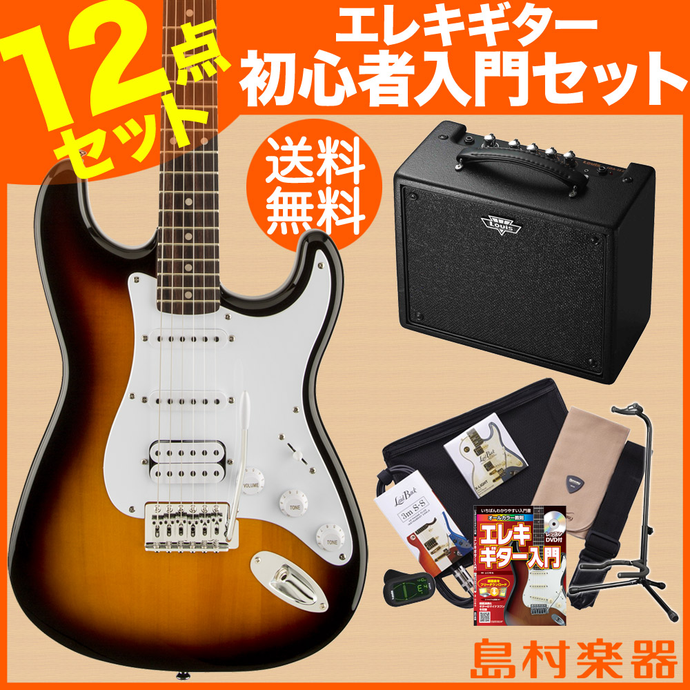 Squier by Fender Bullet Strat with Tremolo HSS BSB エレキギター 初心者 セット ルイスアンプ 【スクワイヤー / スクワイア】【オンラインストア限定】
