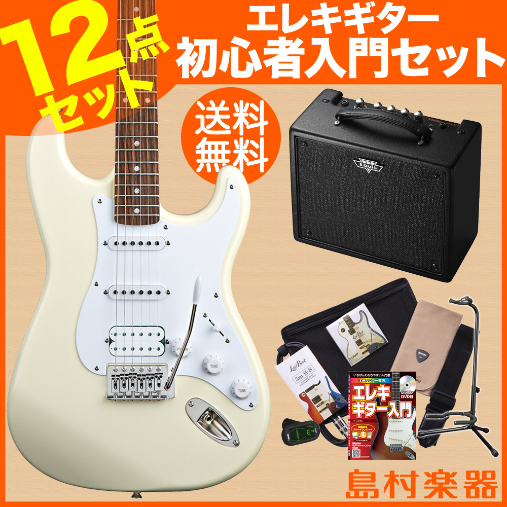 Squier by Fender Bullet Strat with Tremolo HSS AWT エレキギター 初心者 セット ルイスアンプ 【スクワイヤー / スクワイア】【オンラインストア限定】