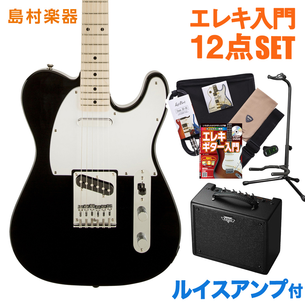 Squier by Fender Affinity Telecaster BLK(ブラック) エレキギター 初心者 セット ルイスアンプ テレキャスター 【スクワイヤー / スクワイア】