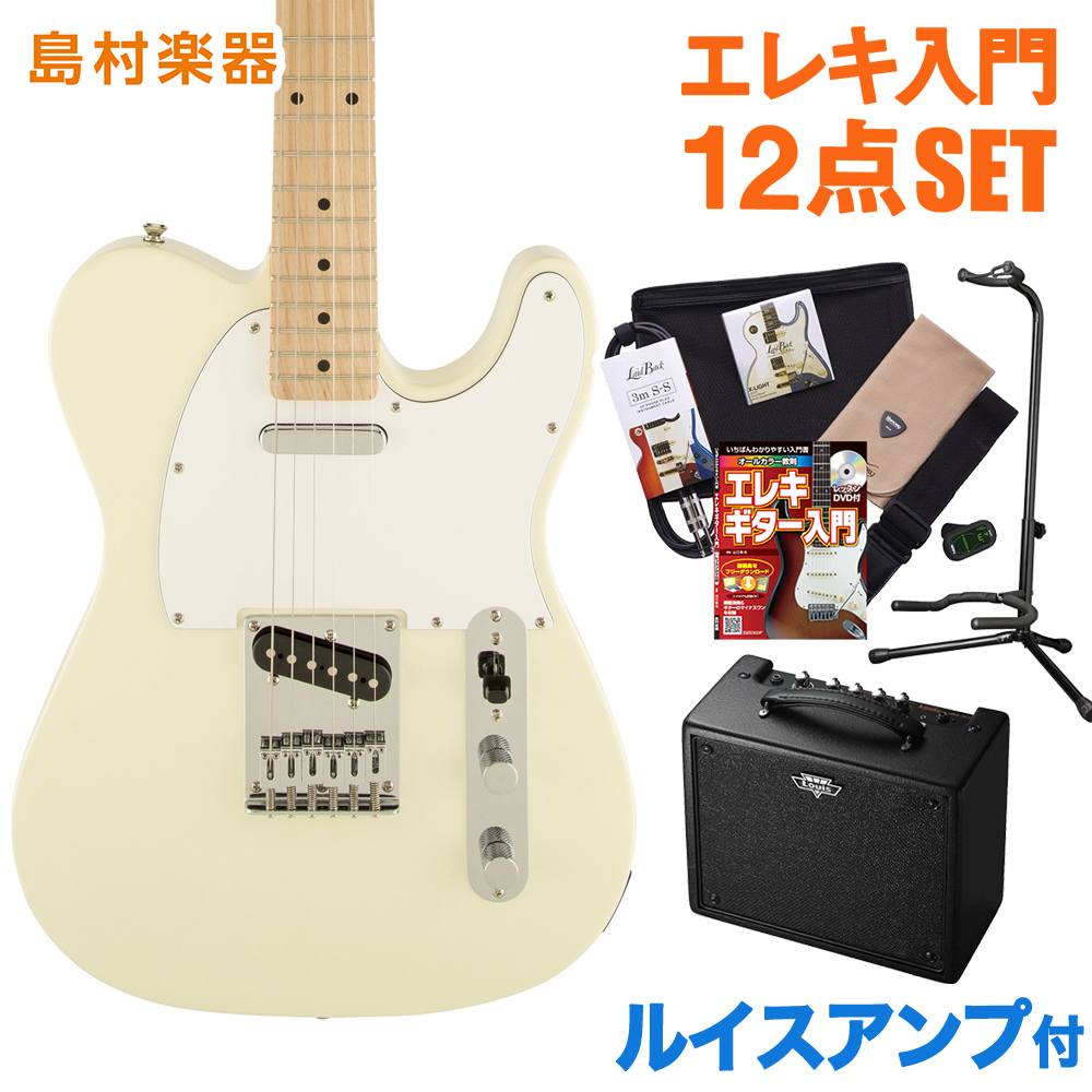 Squier by Fender Affinity Telecaster AWT(アークティックホワイト) エレキギター 初心者 セット ルイスアンプ テレキャスター 【スクワイヤー / スクワイア】