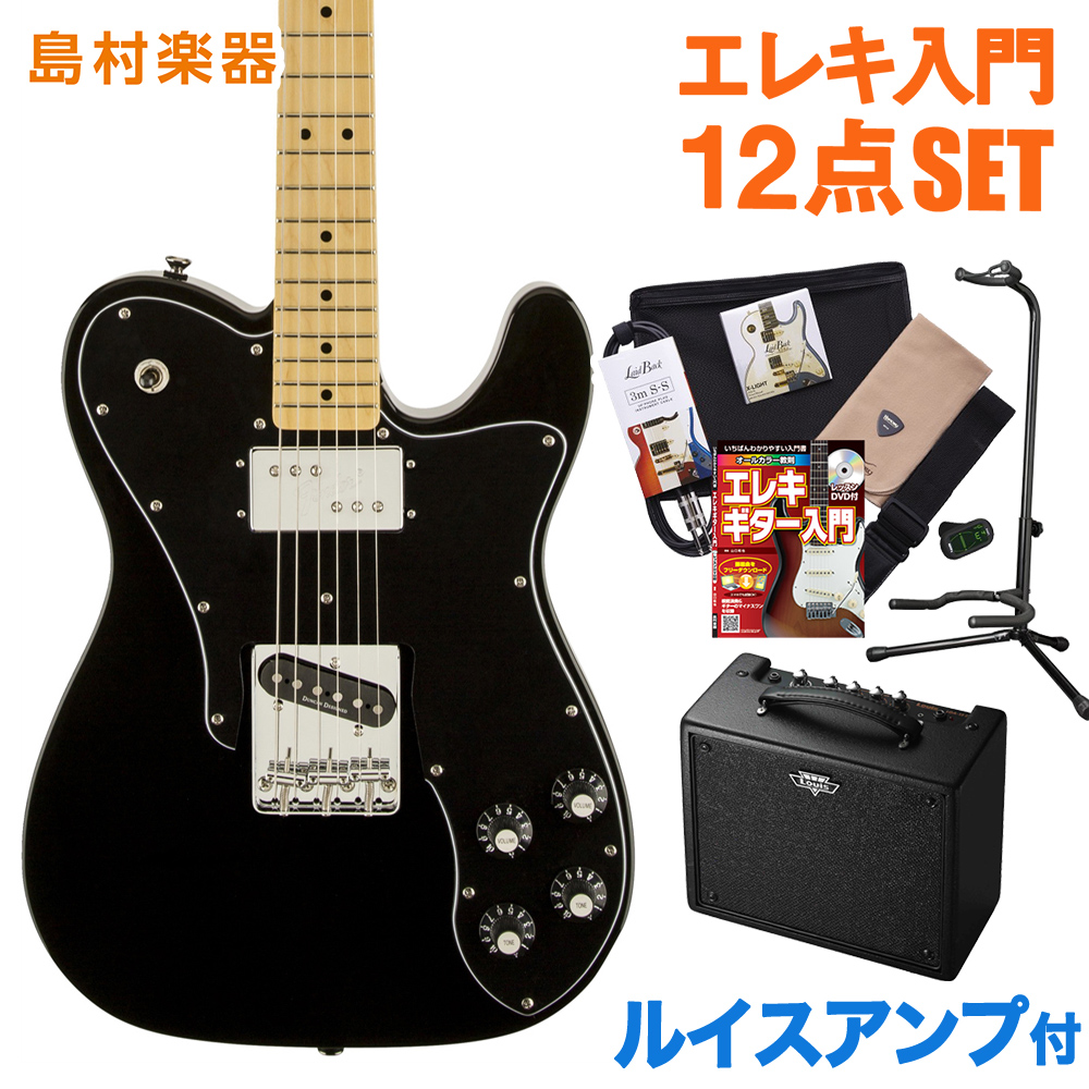 Squier by Fender Vintage Modified Telecaster Custom BLK ギター 初心者 セット ルイスアンプ テレキャスター 【スクワイヤー / スクワイア】【オンラインストア限定】
