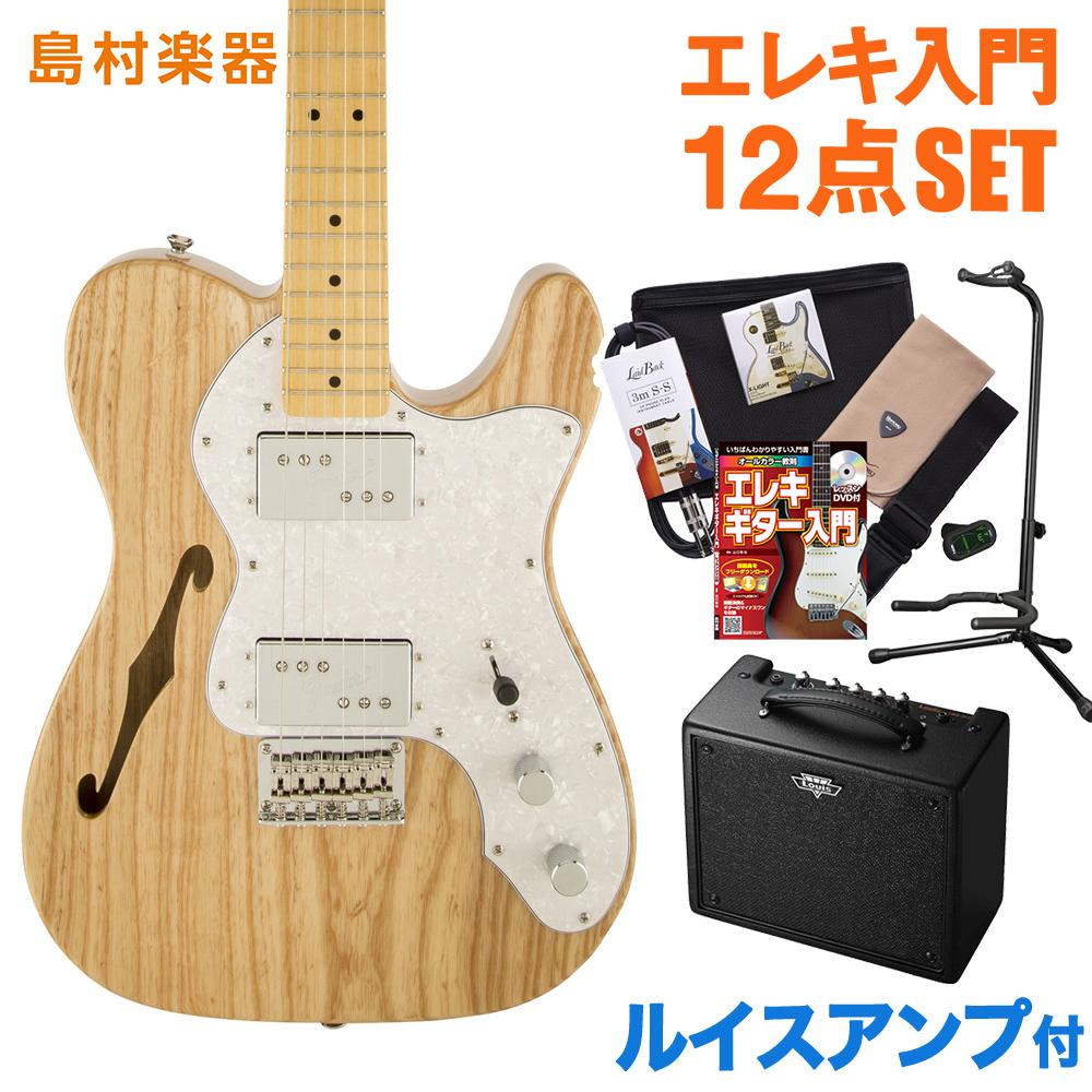 Squier by Fender Vintage Modified 72 Telecaster Thinline NAT(ナチュラル) エレキギター 初心者 セット ルイスアンプ テレキャスター 【スクワイヤー / スクワイア】【オンラインストア限定】