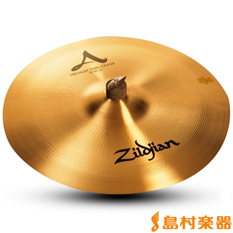 Zildjian A Zildjian 18インチ ミディアムシンクラッシュ シンバル 【ジルジャン】