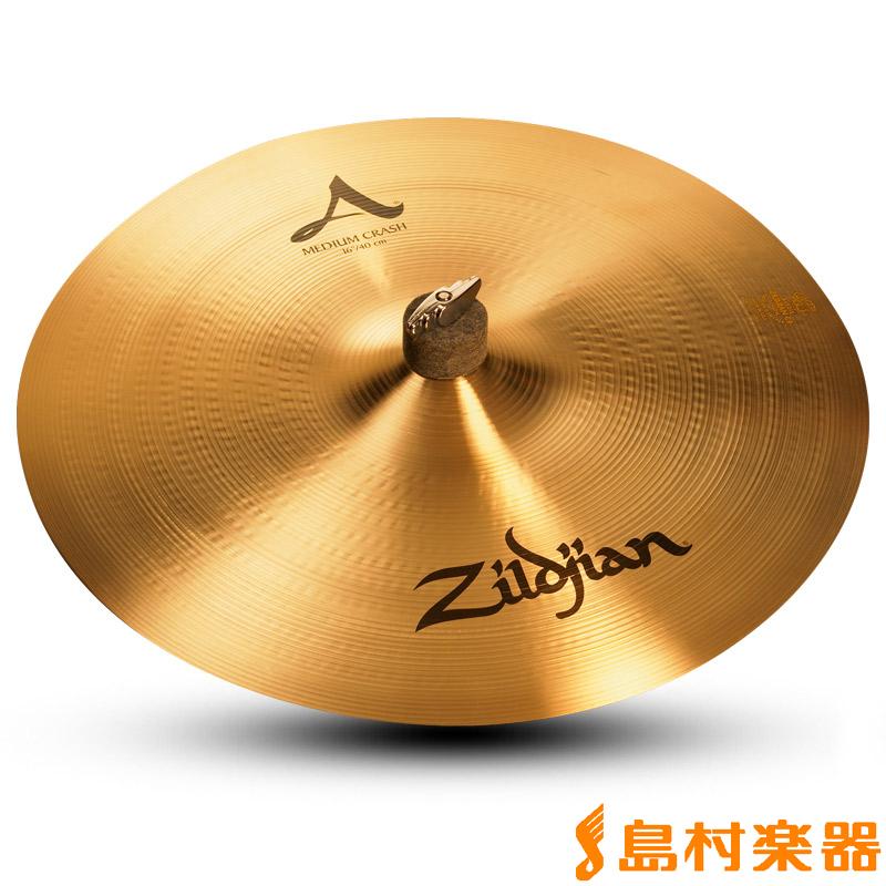 Zildjian A Zildjian 16インチ ミディアムクラッシュ シンバル 【ジルジャン】