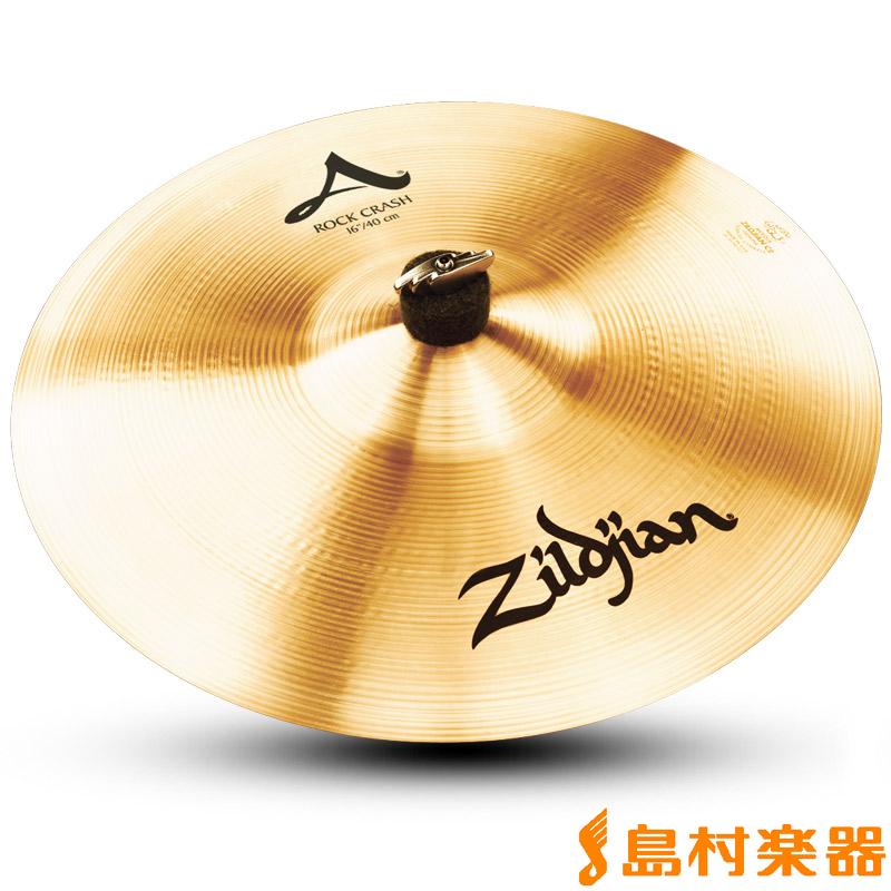 Zildjian A Zildjian 16インチ ロッククラッシュ シンバル 【ジルジャン】