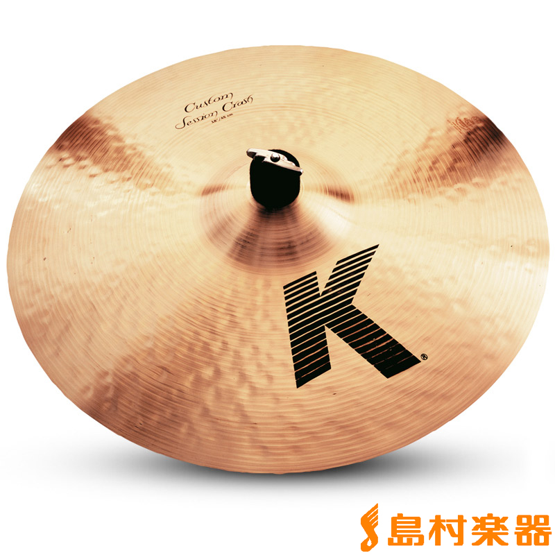 Zildjian K Custom 18インチ セッションクラッシュ シンバル 【ジルジャン】