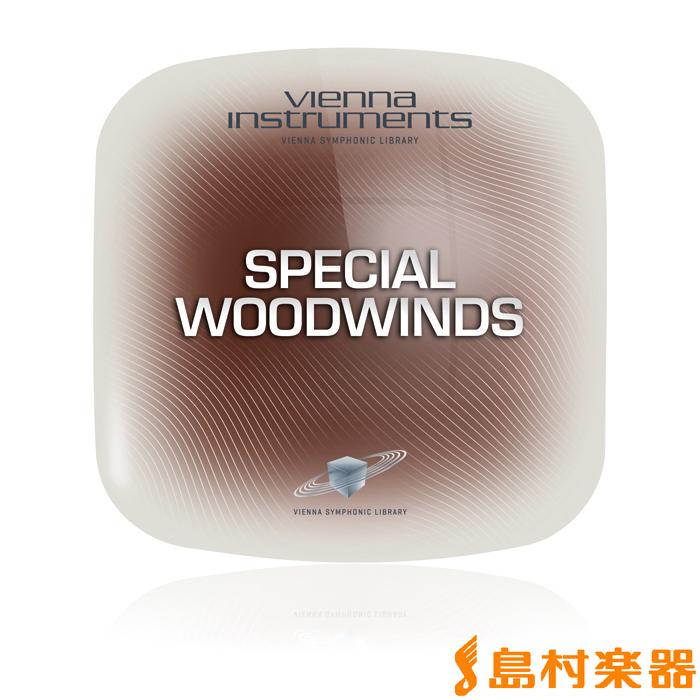 VIENNA SPECIAL WOODWINDS WOODWINDS 木管楽器音源 プラグインソフト【ビエナ】【国内正規品】 SPECIAL VIENNA【ダウンロード版】, 信州そば庄:1c0e5986 --- sunward.msk.ru