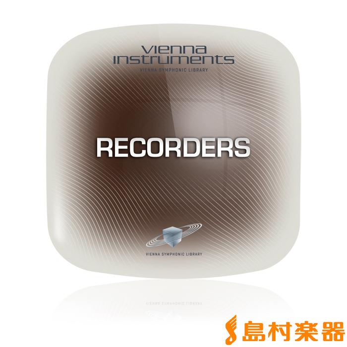 VIENNA RECORDERS リコーダー音源 プラグインソフト 【ビエナ】【国内正規品】【ダウンロード版】