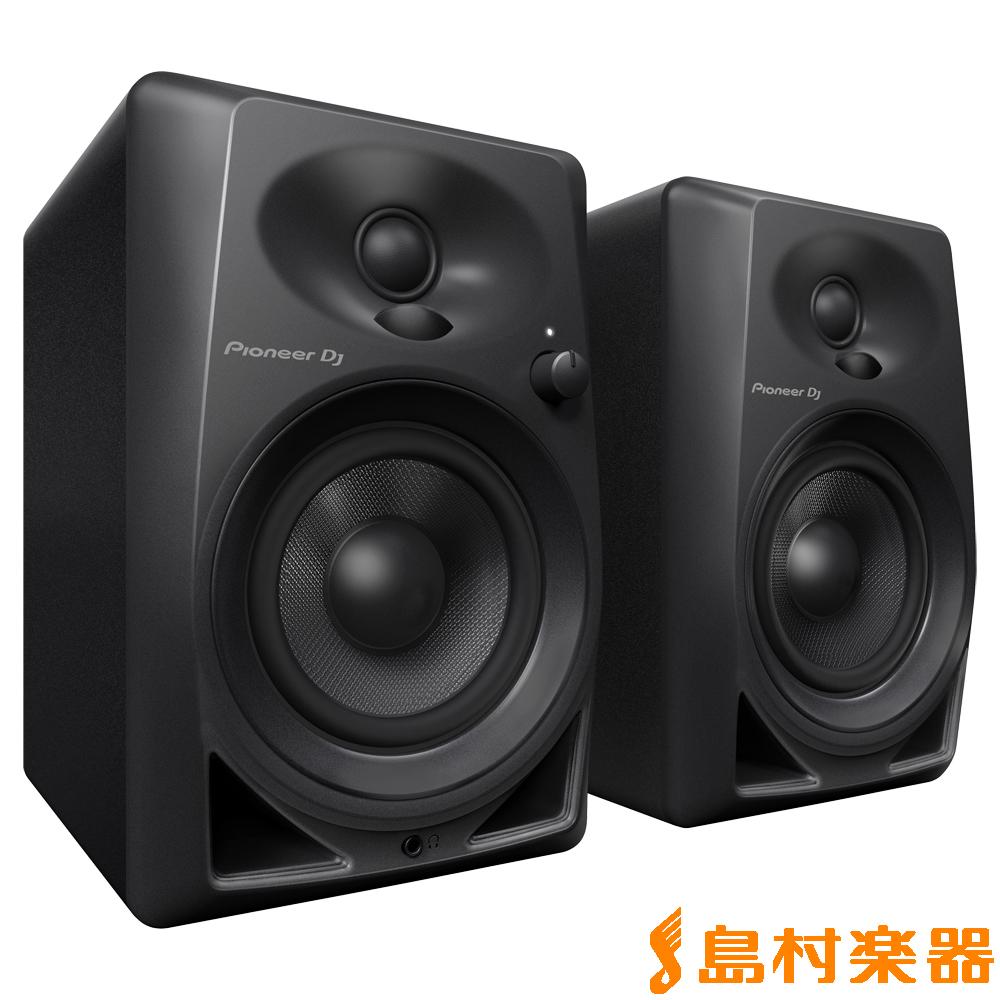 Pioneer DJ DM-40 4インチ モニタースピーカー 【パイオニア DM40】