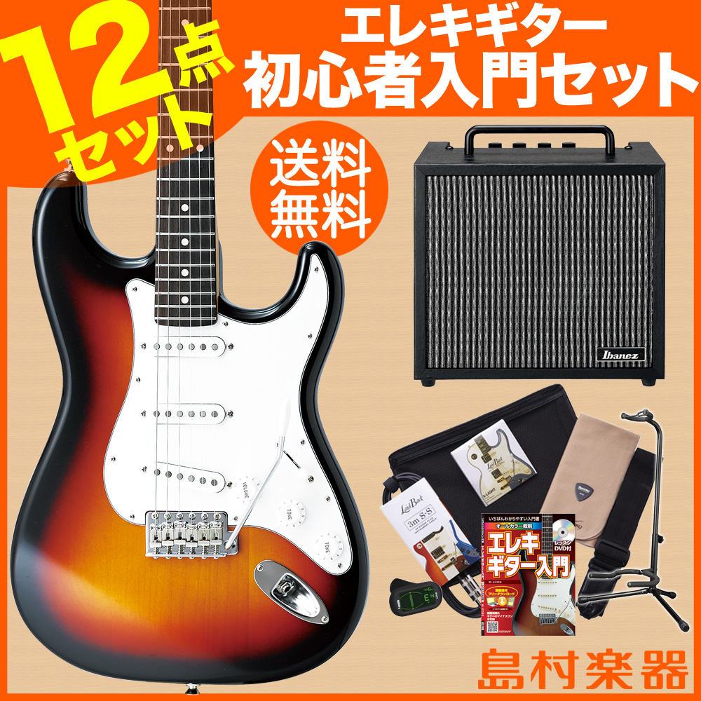 CoolZ ZST-V/R 3TS(3トーンサンバースト) アイバニーズアンプセット エレキギター 初心者 セット 【クールZ】【Vシリーズ】